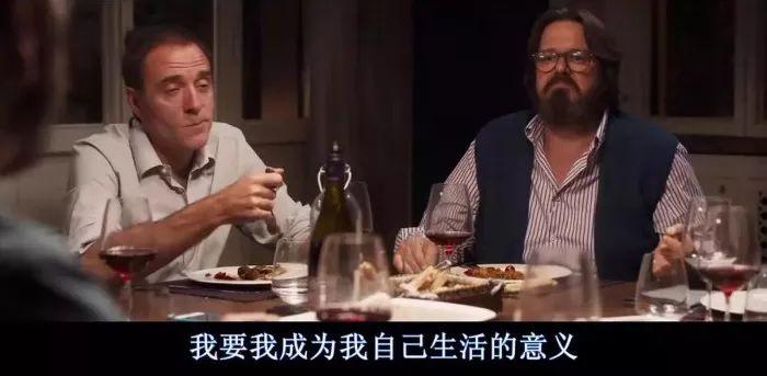 中国人心魔:一生「理性消费」到死不会『理性浪费』-私会鲁斌