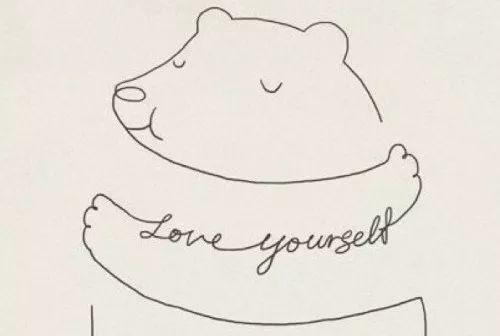 我的温柔都给了别人,却不懂如何善待自己 | 导读:关怀自我是一种能力