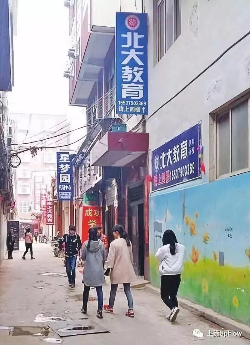 除了广场舞,只剩打麻将:2000多县城背后的隐秘中国