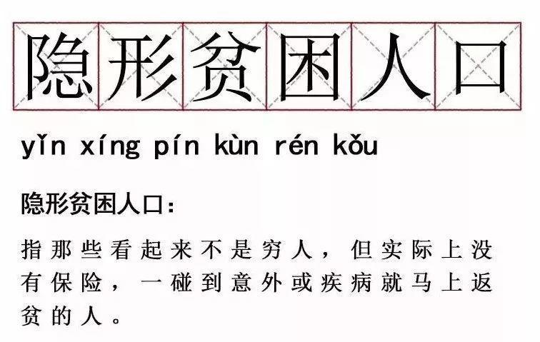 《流感下的北京中产》被拍成短片:别对风险抱有侥幸!