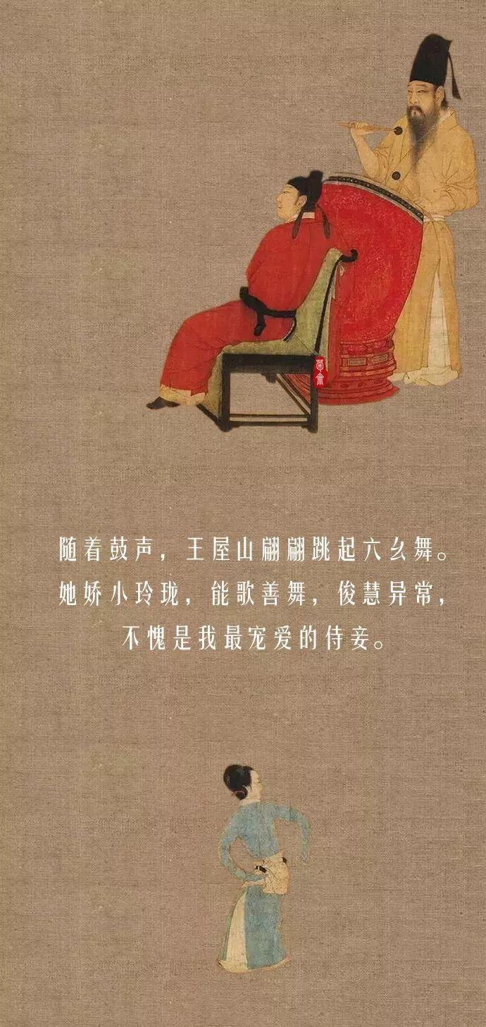 韩熙载的夜宴:有多么荒唐,就有多么悲凉