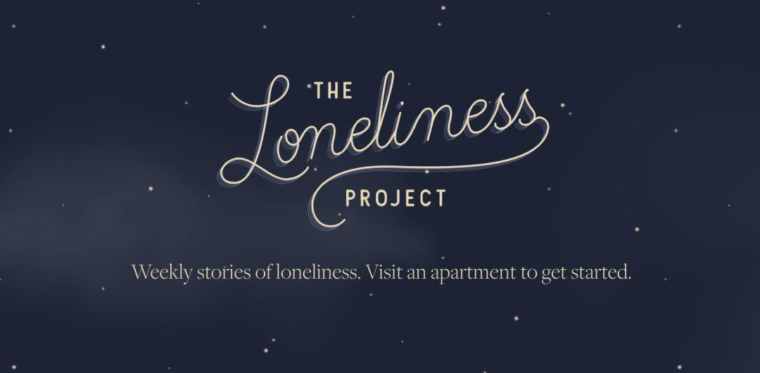 社恐、婚姻危机、患癌……12个孤独的故事