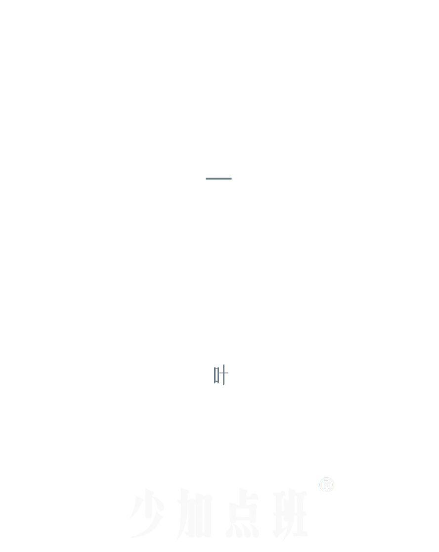 隐喻潜能-私会鲁斌