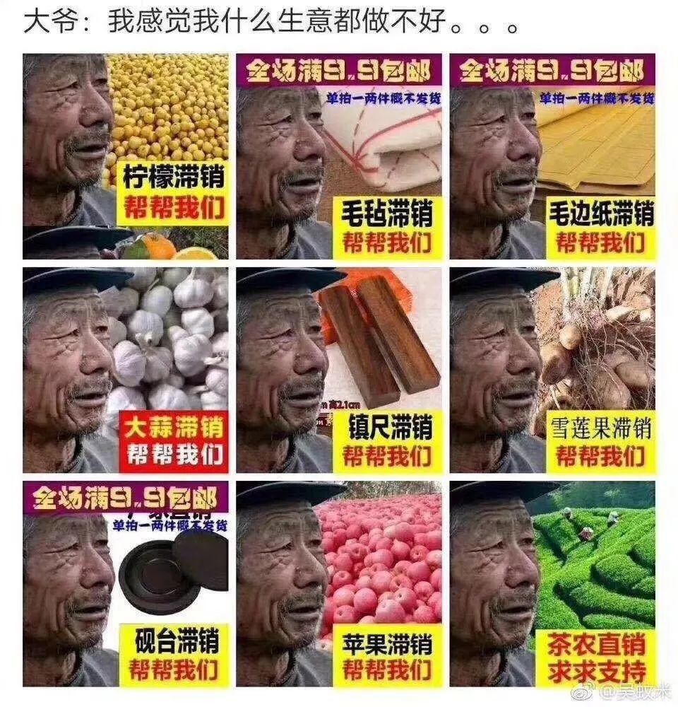 中国消费者已经彻底改变了