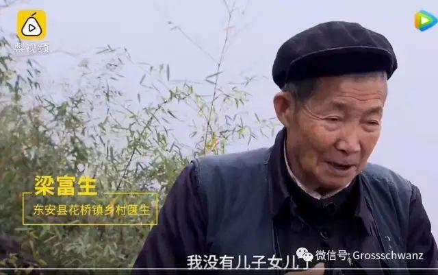 谈谈中国人口负增长