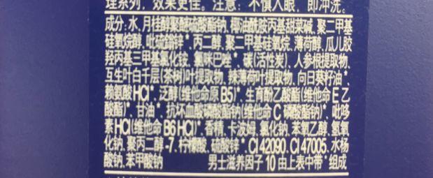 为什么中国人毒不死?