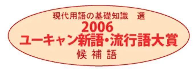 日本已经进入第四消费时代,那中国呢?-私会鲁斌