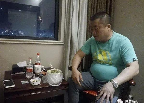 150张照片,看完惊心动魄诡异荒唐的2018!-私会鲁斌