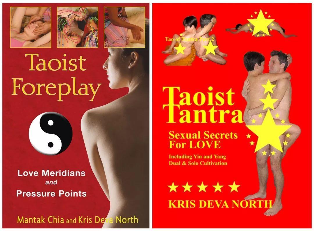 西方人民群众眼中的中国道教,是一部学了就能延时的性爱秘法