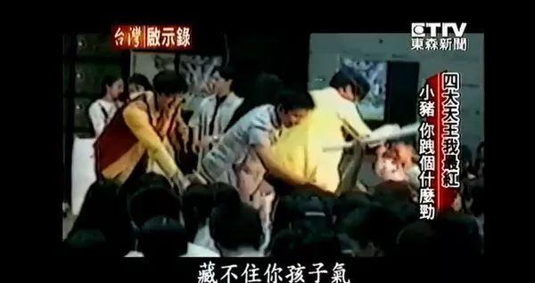 40岁的罗志祥在抖音又火了,他说自己过气了也能赢