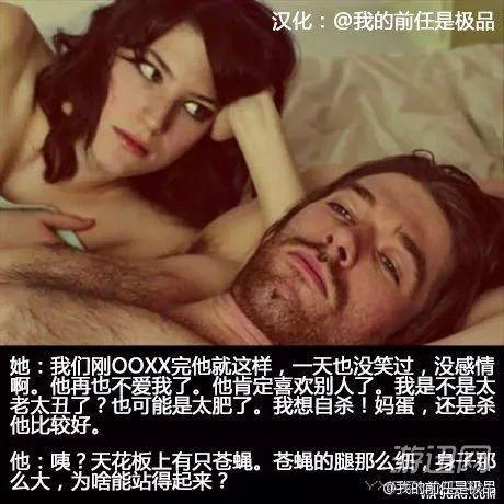 性爱最大的缺点,就是它需要至少两个人一起完成,这在我们这个孤独的大时代显得格格不入